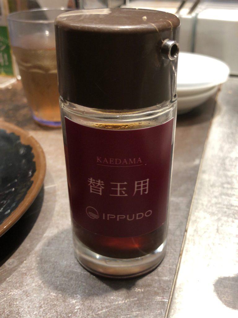 【SHIROMARU-BASE】一風堂創業当時の味が食べられる店 替玉用